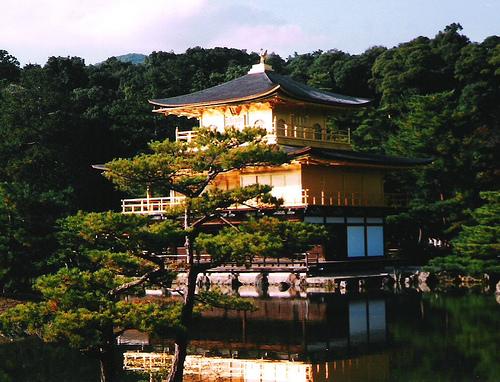 Świątynia Kinkaku, Japonia